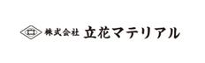 株式会社 立花マテリアル